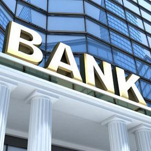 Банки Арска