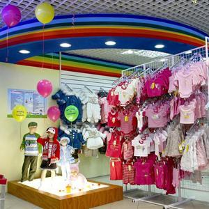 Детские магазины Арска