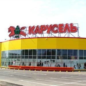 Гипермаркеты Арска