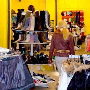 Магазины одежды и обуви Арска