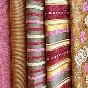 Магазины ткани Арска