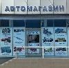 Автомагазины в Арске