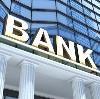 Банки в Арске