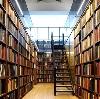 Библиотеки в Арске