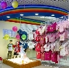 Детские магазины в Арске