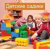 Детские сады в Арске