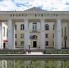 Дворцы и дома культуры в Арске