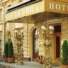 Гостиницы в Арске