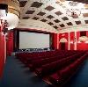 Кинотеатры в Арске