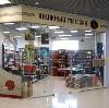 Книжные магазины в Арске