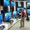 Магазины электроники в Арске