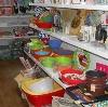 Магазины хозтоваров в Арске