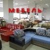 Магазины мебели в Арске
