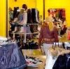 Магазины одежды и обуви в Арске