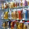 Парфюмерные магазины в Арске