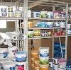 Строительные магазины в Арске
