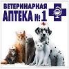 Ветеринарные аптеки в Арске