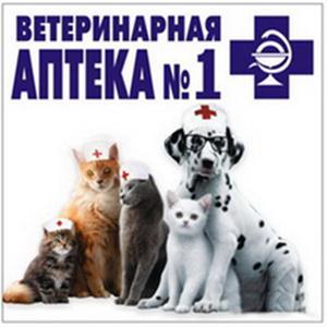 Ветеринарные аптеки Арска